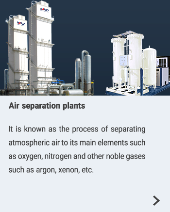 Air_separation_plants